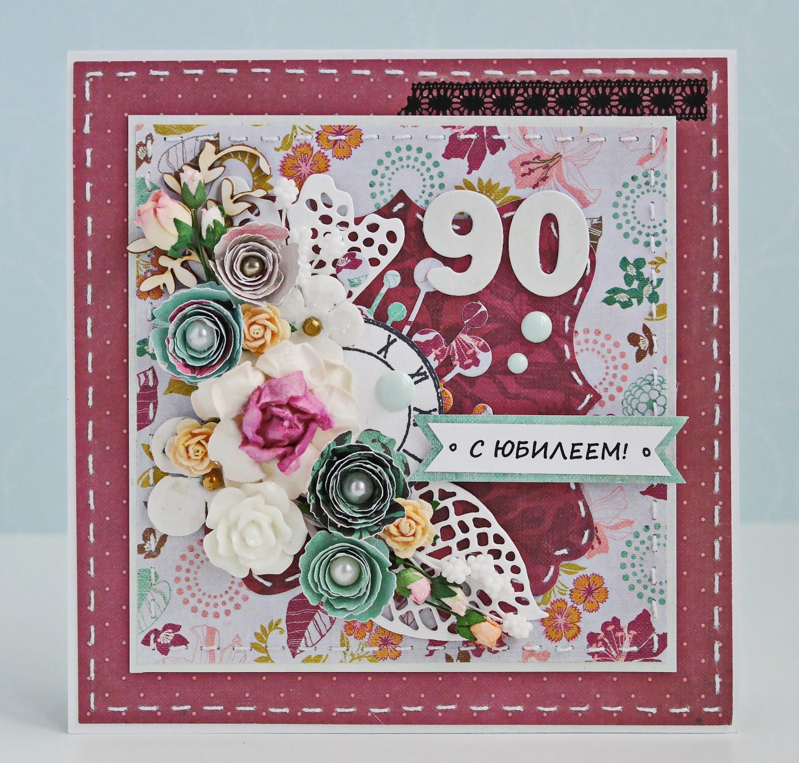 Открытки на 45 лет бабушке, 2016 открытки