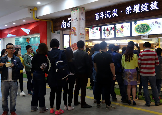 Queuing up for food in Xiamen