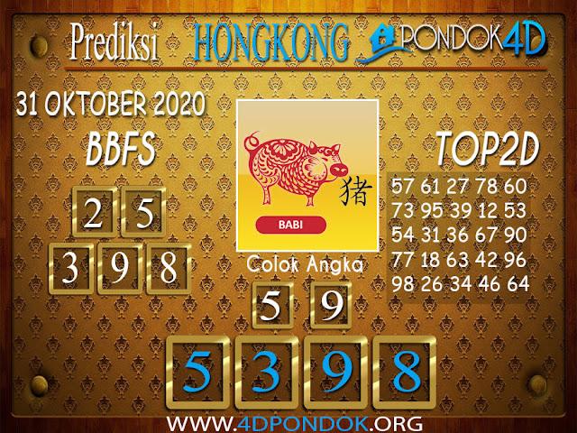 Prediksi Togel HONGKONG PONDOK4D 31 OKTOBER 2020