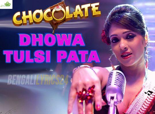 Dhowa Tulsi Pata - Chocolate, Anweshaa