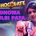 Dhowa Tulsi Pata Lyrics - CHOCOLATE   Anweshaa Dutta Gupta