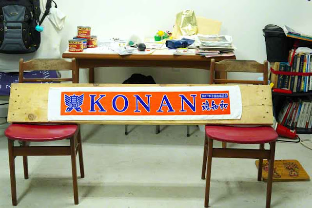 Konan sports towel being photographed