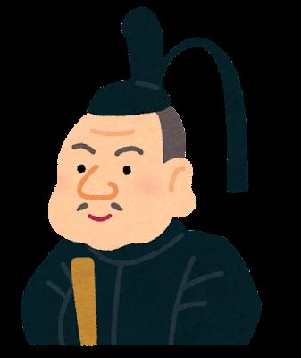 徳川家康の似顔絵イラスト