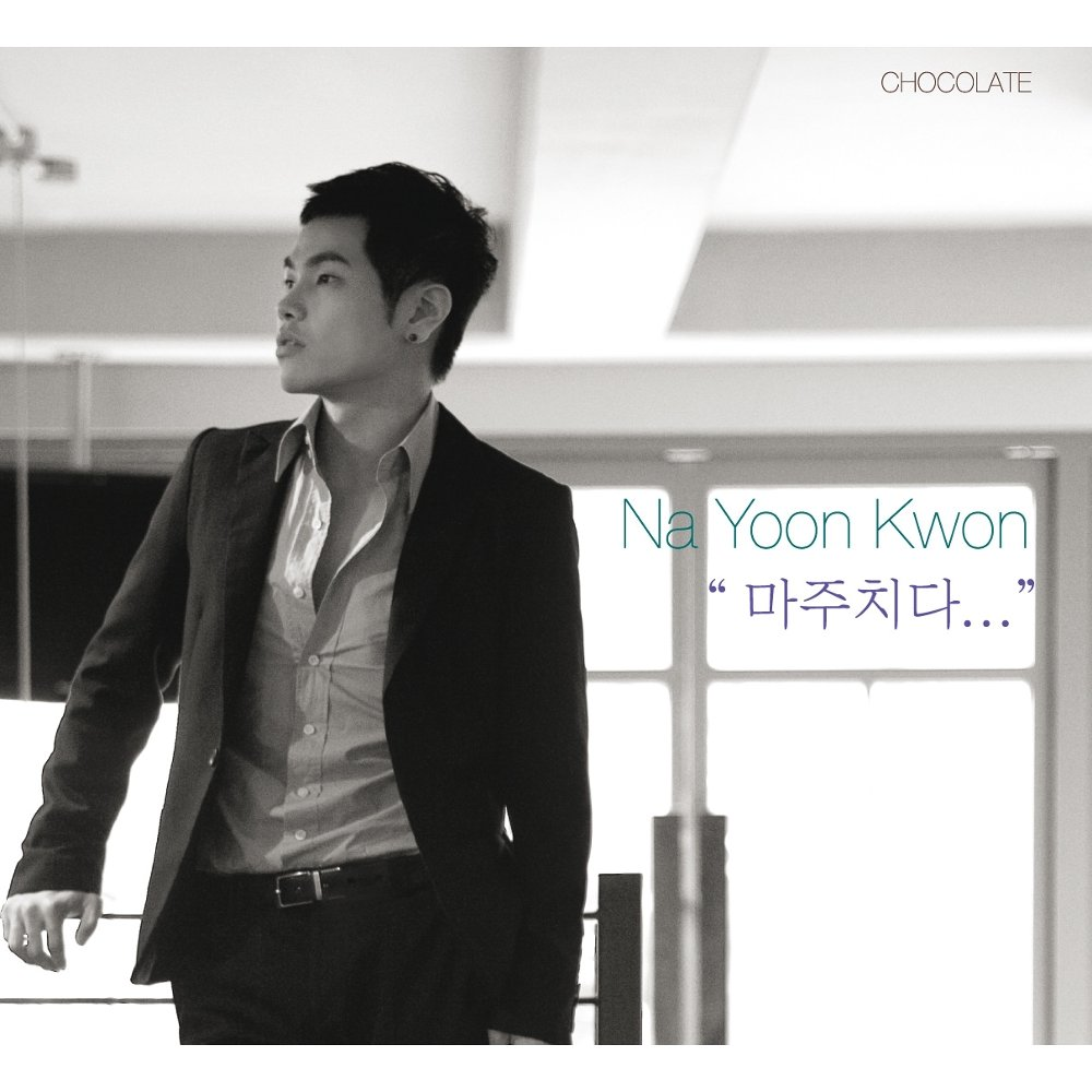 Na Yoon Kwon – 마주치다 – EP (ITUNES MATCH AAC M4A)