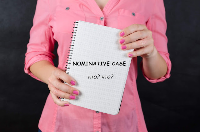 Usage of Nominative