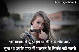 Love Shayari Photo Download