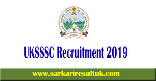 UKSSSC Recruitment 2019 - 100 Junior engineer Posts @ sssc.uk.gov.in
