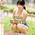 오토나시 레나 (Rena Otonashi) 의 데뷔작품이있는 E-Body품번