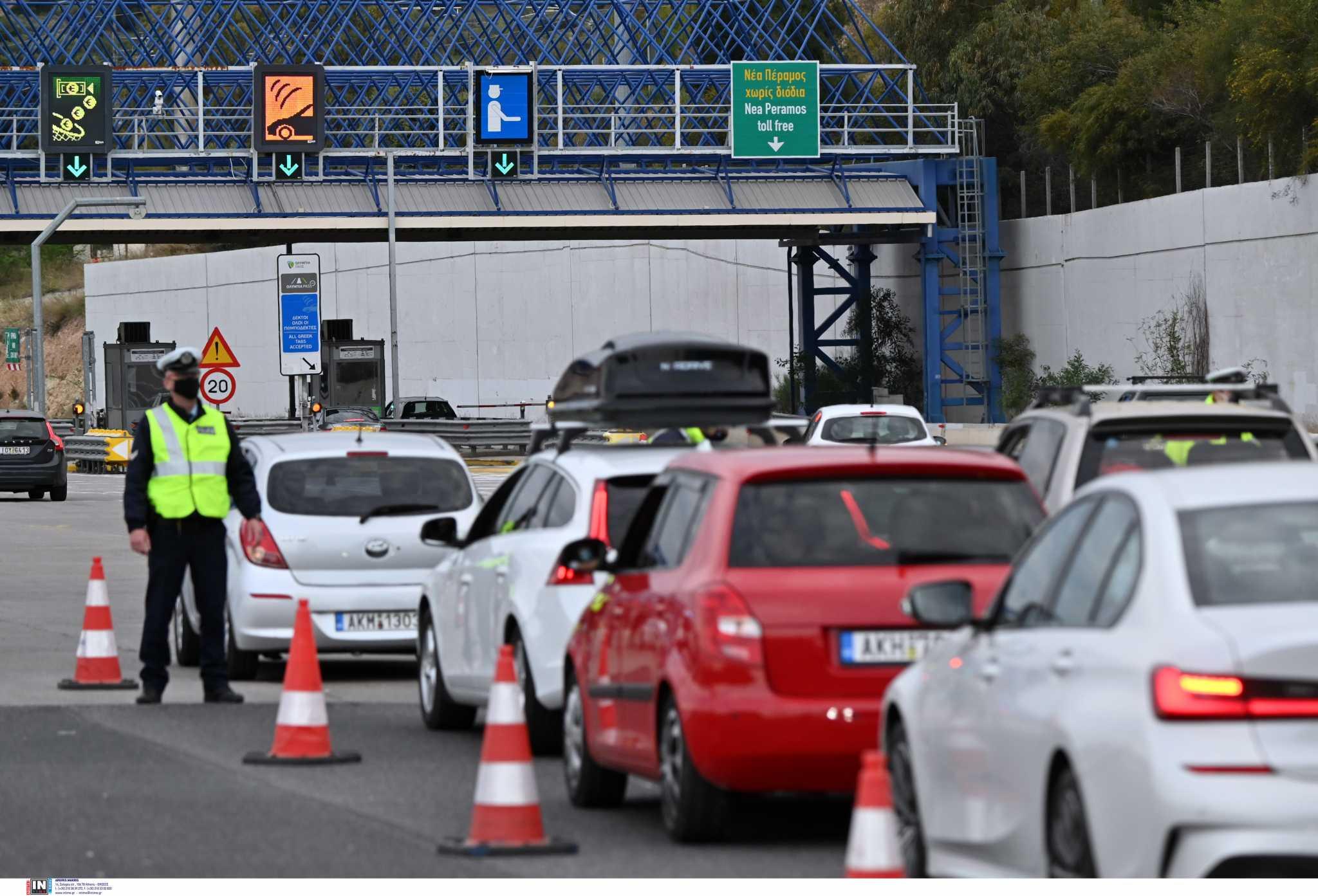 Απαγόρευση κυκλοφορίας: Πότε επιτρέπεται η μετακίνηση από νομό σε νομό