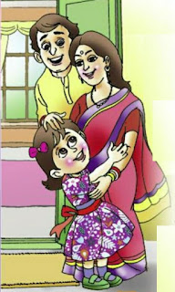 Hindi kahani- रिटर्न गिफ्ट. Return gift best story in Hindi for kids. Best Moral Stories In Hindi For Class 1 to 8 Hindi Motivated Always