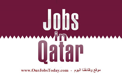 Job opportunities for a food company in Qatar