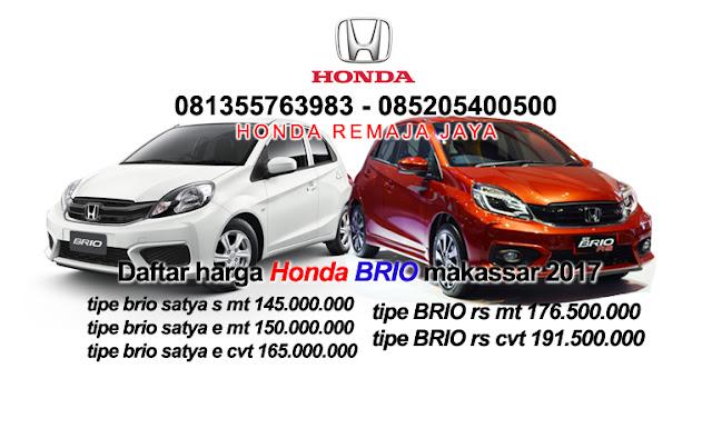 Mobil Honda Remaja Jaya Brio 2017 Terbaru Harga