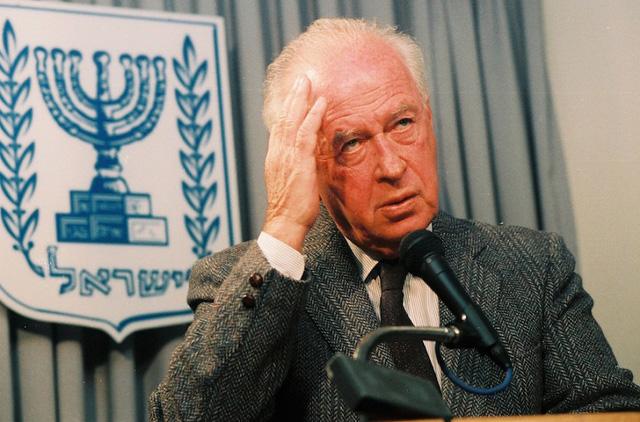 Perdana Menteri Yitzak Rabin