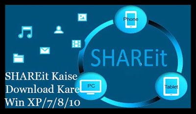 SHAIRit Ko Windows XP,7,8,10 Ke Liye Kaise Download Kare Asani Se Data & Files Share Ke Liye