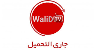 WALID IPTV
