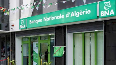 كيفية الحصول على قرض اسلامي من البنك الوطني BNA