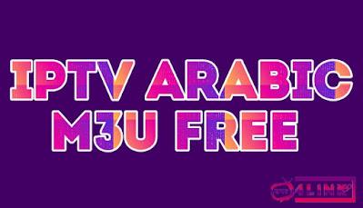 Iptv arabic m3u list free 2020