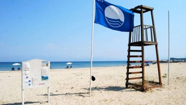 Φθιώτιδα: Πέντε οι «Γαλάζιες Σημαίες» σε τρεις Δήμους