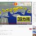 學日文就從聽力開始!這是個非常值得推薦的學日文聽力youtube新聞頻道