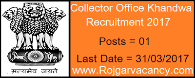 http://www.rojgarvacancy.com/2017/04/01-office-assistant-cum-data-entry.html