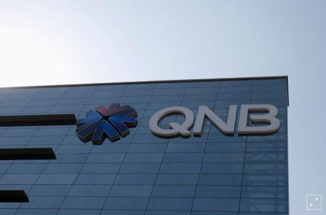 Qatari bank sees gradual growth in #Saudi after end of rift   Reuters