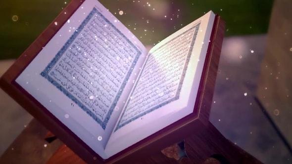 لقطات للمونتاج - القرآن الكريم ثلاثي الأبعاد