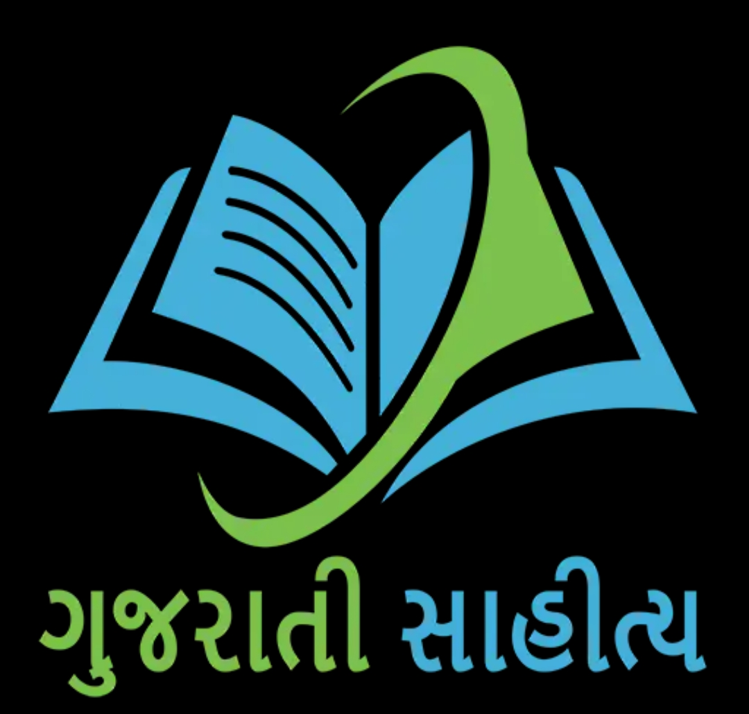 Huge Collection of Gujarati literature, gujrati sahitya book.