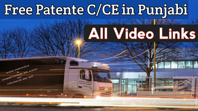 Free Patente C/CE in Punjabi - All Video Links