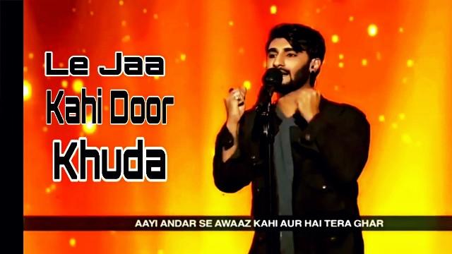 LE JAA KAHIN DOOR KHUDA Lyrics - RCR