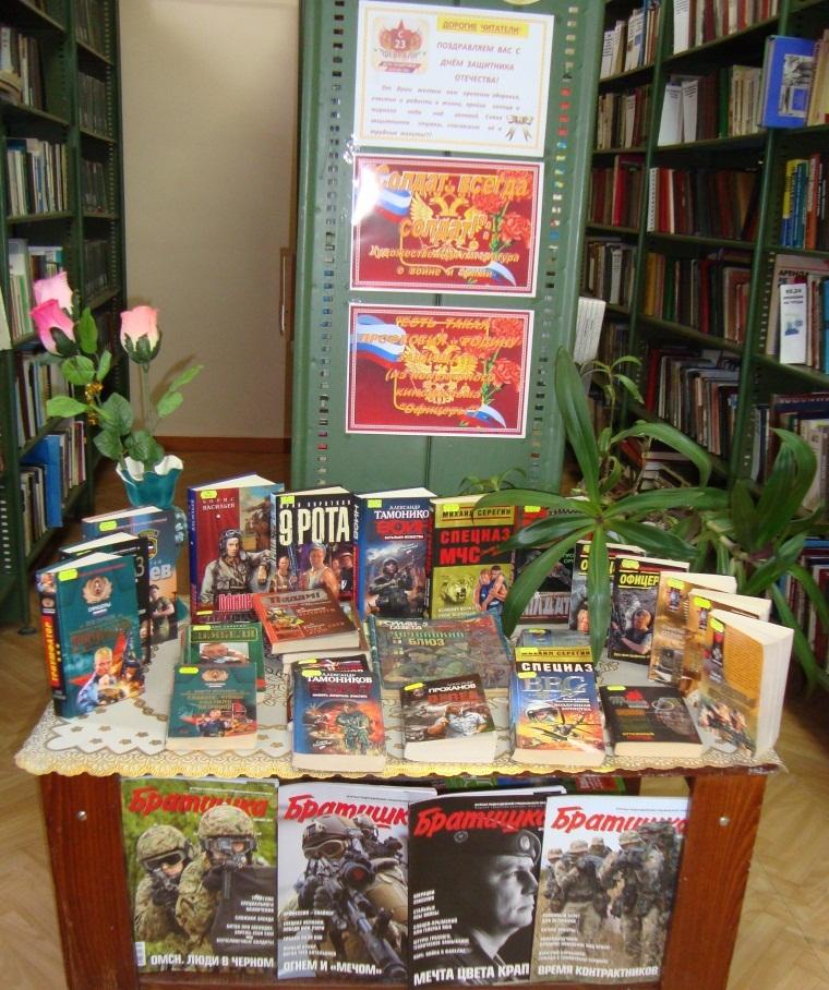 знакомство с миром книг в библиотеке