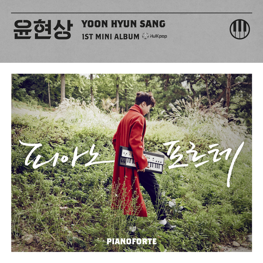 Yoon Hyun Sang – PIANOFORTE – EP (ITUNES PLUS AAC M4A)