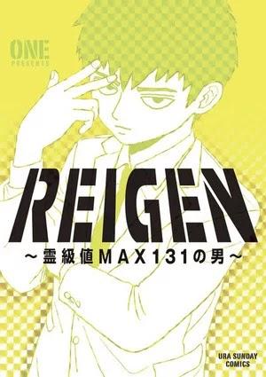 Reigen ~ Reikyūchi Max 131 no Otoko ~