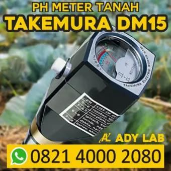 harga ph meter murah, jual ph meter tanah