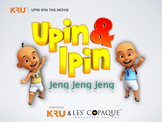Yubi Band feat Upin & Ipin - Upin & Ipin Jeng, Jeng, Jeng