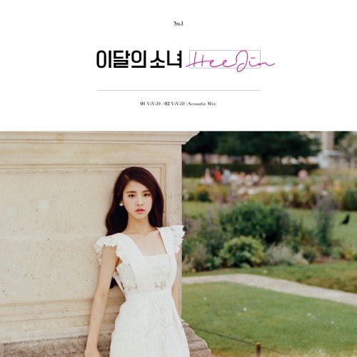 LOONA - HeeJin [FLAC   MP3 320 / WEB]