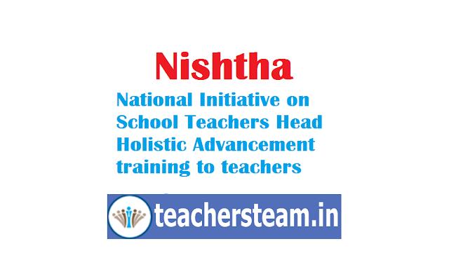 NISHTHA (National Initiative on School Teachers Head Holistic Advancement) 22 August onwards