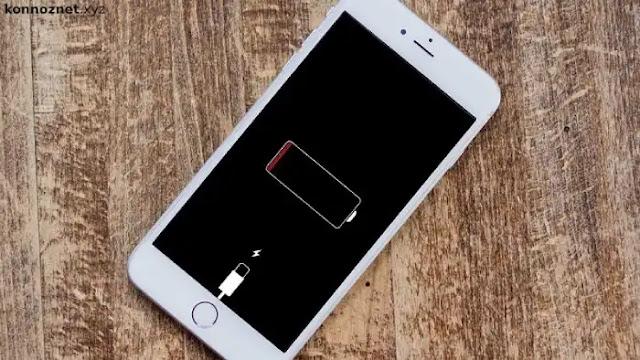 نصائح للحفاظ ولإطالة عمر بطارية هاتف iPhone
