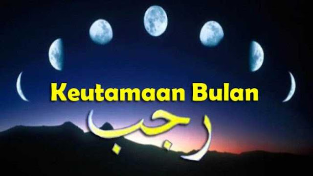 hadits tentang bulan rajab