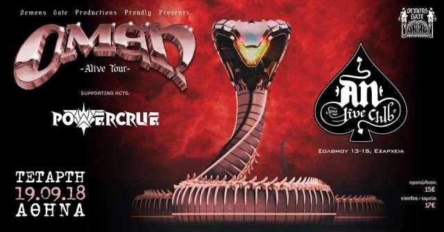 OMEN: Τετάρτη 19 Σεπτεμβρίου @ An Club w/ Power Crue