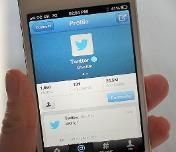 Το Twitter ανά Tweet παραμένει στο όριο 140 χαρακτήρων.