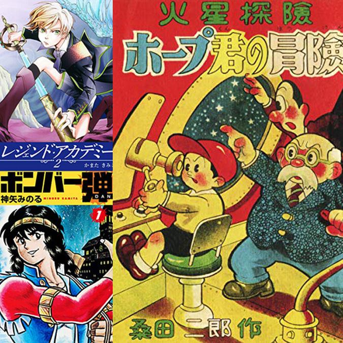 【コミック】ゴマブックス スキマ時間に! 短編作品大集合(5/13まで)