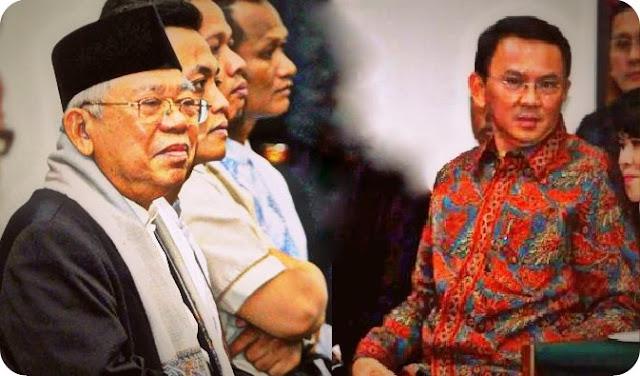 Inilah Transkrip Percakapan Antara Dwiarso Budi Santiarto, Basuki Tjahaja Purnama dan Ma'ruf Amin