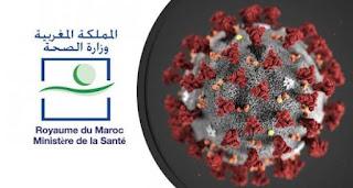 وزارة الصحة تعلن عن اكتشاف إصابات جديدة بالسلالة المتحورة لفيروس كورونا وهذا ما دعت إليه