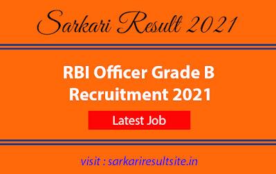 rbi-officer-grade-b-recruitment-2021