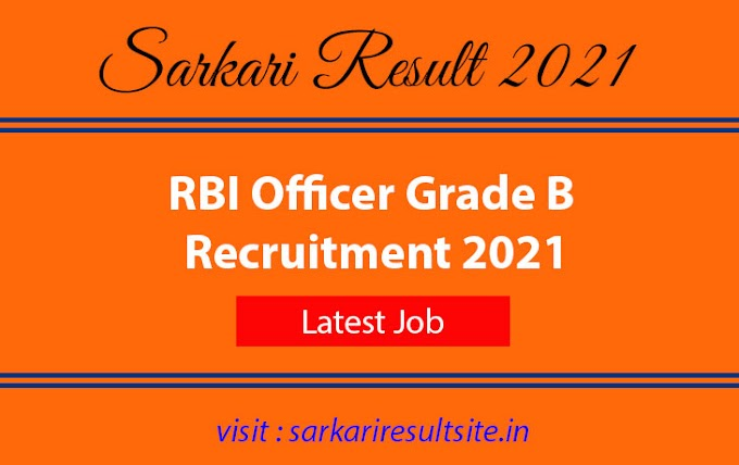 RBI Officer Grade B Recruitment 2021