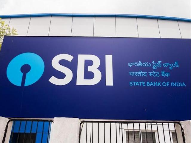 List of bank Holidays in July 2020 :जुलाई में कब-कब बंद रहेंगी बैंक-Thanks India News