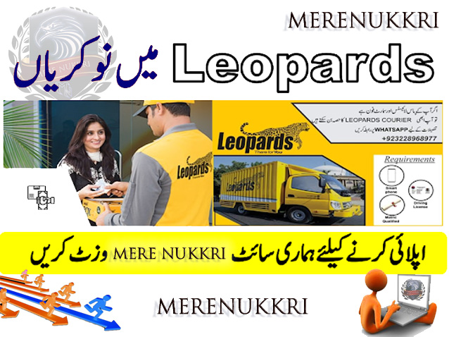Leopards Courier Services Jobs 2020   Latest New Jobs 2020 For Male & Female