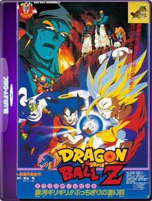 Dragón Ball Z: La Galaxia Corre Peligro (1993) [1080p – 60 FPS] Latino [GoogleDrive] [MasterAnime]