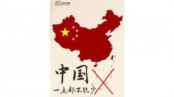 """Trung Quốc cảnh báo: """"Nếu không mô tả chính xác bản đồ sẽ phải đối mặt với án phạt hình sự"""", quá xấc láo!"""