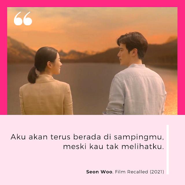 Kim Kang Woo as Seon Woo dalam sinopsis dan review Film Recalled 2021